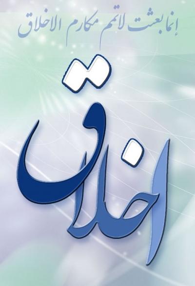 عبادت غائب و فراموش شده